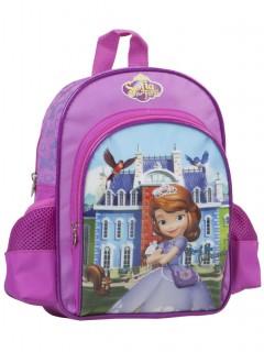 Sofia die Erste™ Kinder-Rucksack pink-bunt