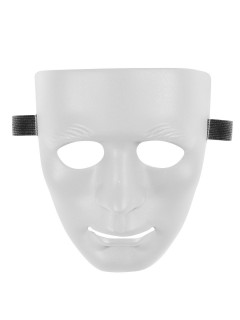 Karneval-Maske Phantom Fasching weiss