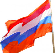 Holland Fanflagge