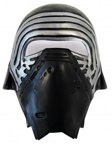 Star Wars Kylo Ren Maske für Kinder Lizenzware schwarz-silber