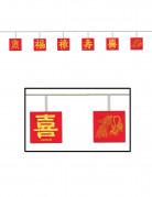 Partygirlande Chinesisches Neujahrsfest rot-gelb 180cm