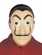 Bankräuber-Maske Kostüm-Accessoire Faschingsmaske beige-schwarz