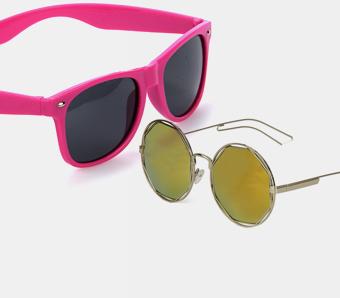 Günstige Brillen