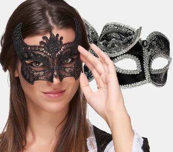Venezianische Masken zum Fasching